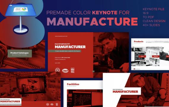 制造商-主题演讲keynote模板
