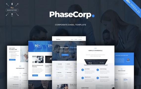PhaseCorp-企业电子通讯模板