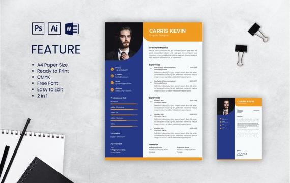 个人简历蓝色商务求职应聘履历表简历模板