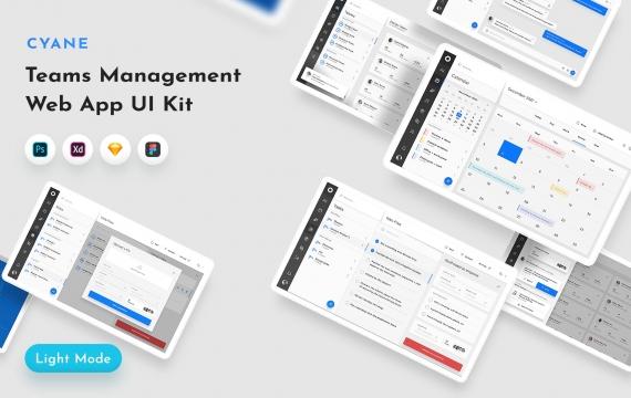 Cyane Teams UI套件网页管理后台UI界面模板
