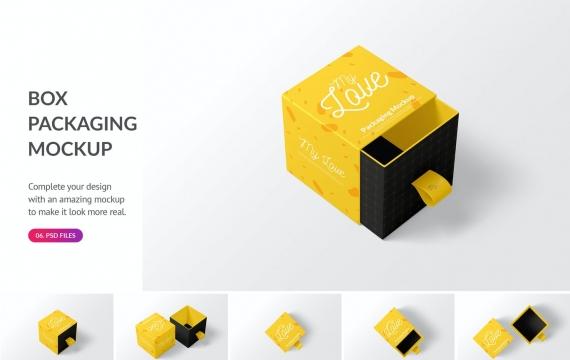 盒包装样机包装盒子样机展示下载