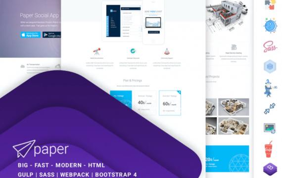 多功能纸| 商业| 简历| 作品集 html模板