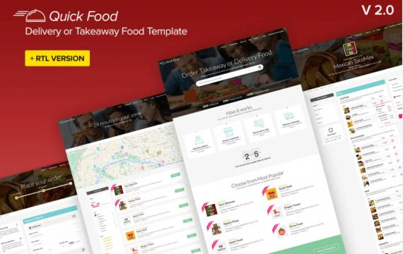 QuickFood-外卖或外卖食品网站前端html模板