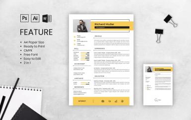 个人简历黄色求职面试履历表简历模板