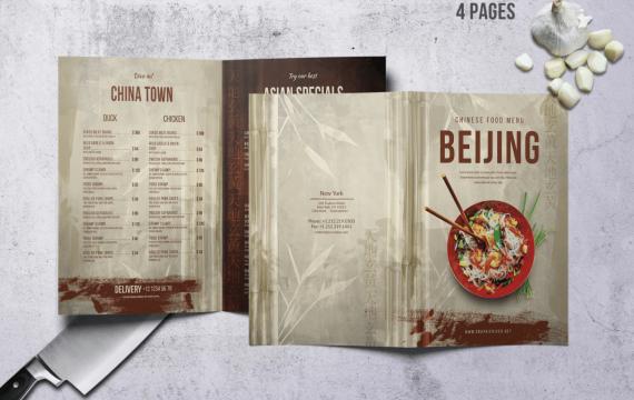 中式A4中国风复古食品菜单设计模板