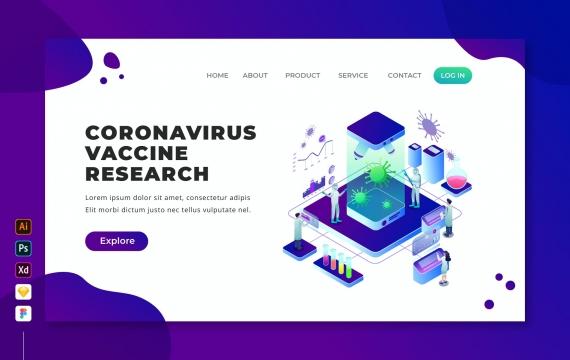 冠状病毒疫苗研究-矢量插画登陆页面