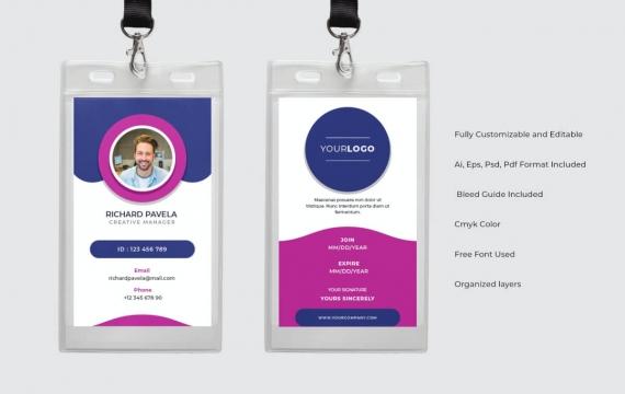 身份证卡Vol.6工作牌设计模板下载