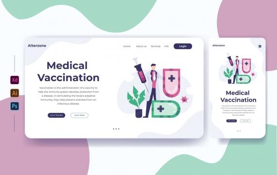医疗疫苗接种01-登陆页面医疗健康网页banner图素材下载