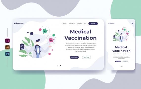 医疗疫苗接种02-登陆页面医疗健康网页banner图素材下载