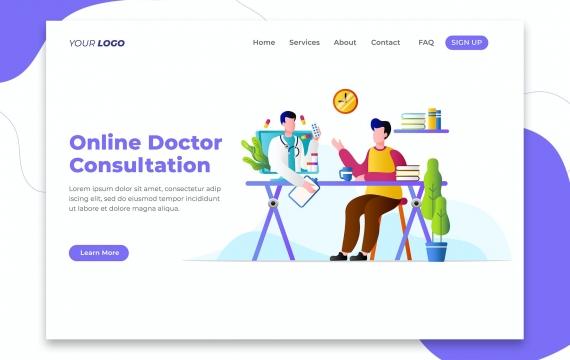 在线医生咨询-登陆页面 网页素材banner图插图
