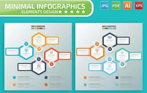 信息图表元素设计