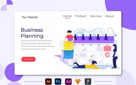 商业计划-登陆页面人物矢量插图