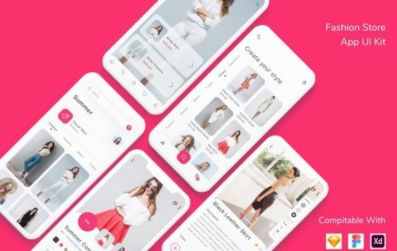 时尚商店应用UI套件设计模板