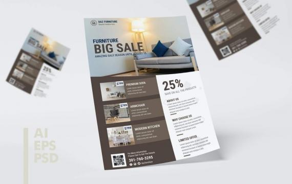 家具店传单设计模板