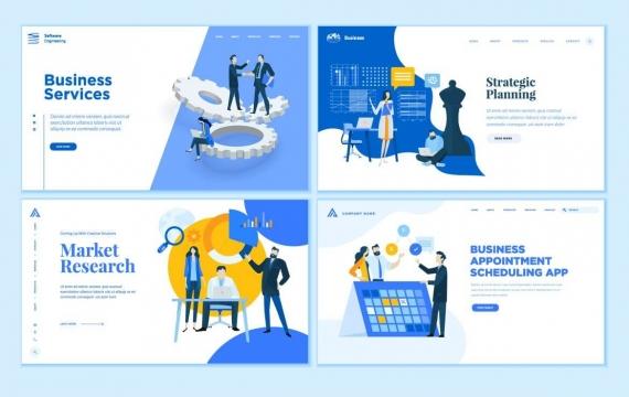 商业网页设计矢量插图模板集