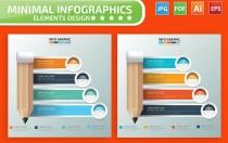 铅笔信息图表设计