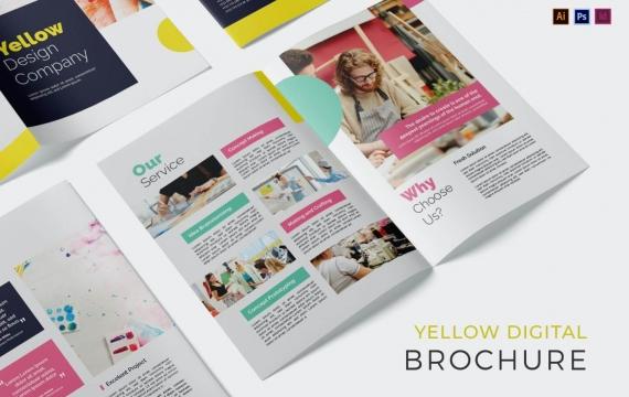 黄色数码公司宣传册