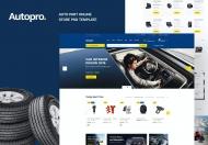 Autopro-汽车零件在线商店PSD模板