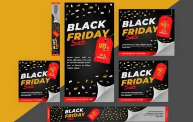 黑色星期五-网页广告横幅