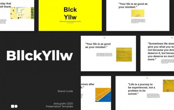 BllckYllw-Powerpoint模板
