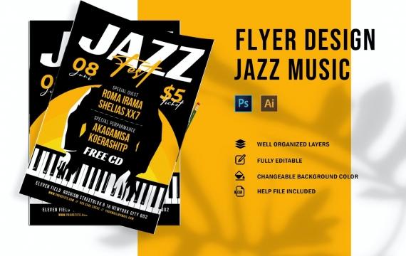 爵士音乐| 海报传单设计模板