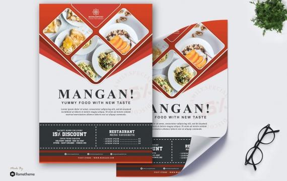 Mangan-餐厅菜单海报传单设计模板