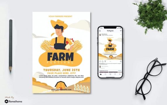 农场农民收割丰收矢量插图