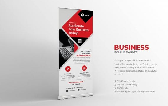 公司企业宣传资料易拉宝海报设计模板