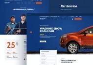 Kar服务-汽车维修服务蓝色PSD网页模板