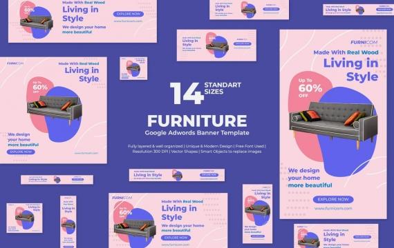 家具Google广告横幅设计模板