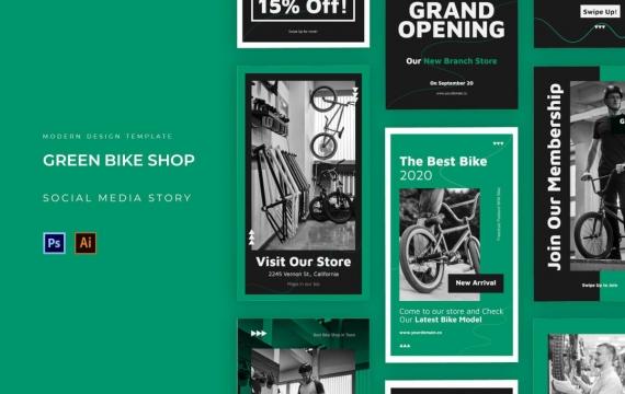绿色自行车商店Instagram设计模板