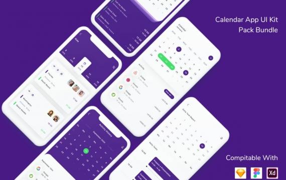 日历应用程序UI工具包ui界面模板