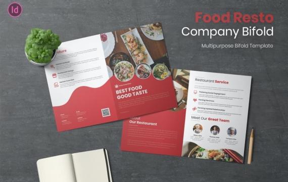 粮食双折页小册子
