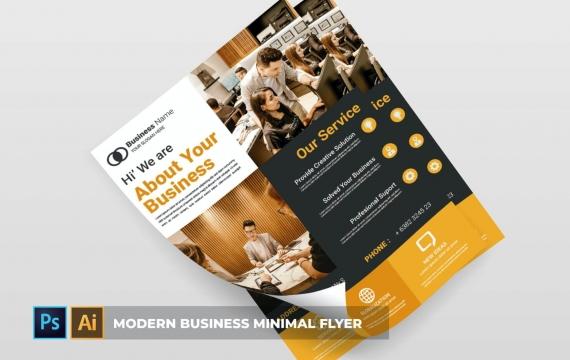现代业务| 传单海报设计模板