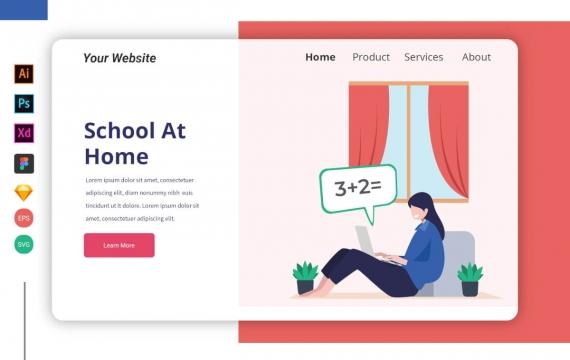 在家上学网页banner矢量人物插图