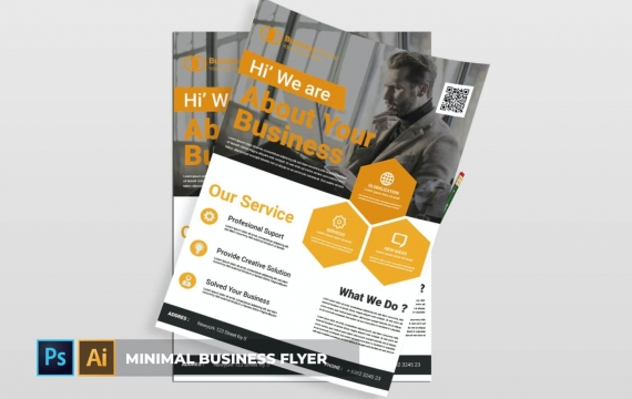 公司业务| 传单海报设计模板