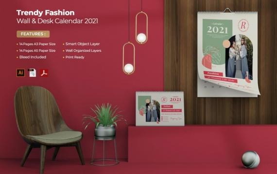 2021年新潮时尚墙上和桌面日历