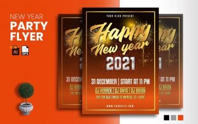 2021新年晚会海报模板下载