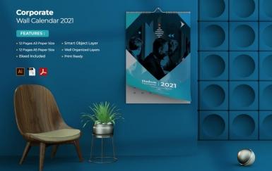 2021年企业挂历模板
