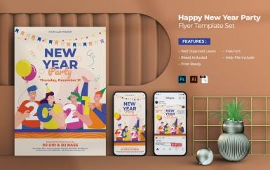 新年快乐党传单集