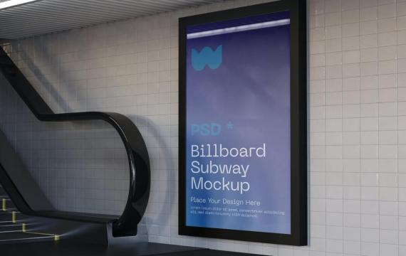 地铁站样机中的广告海报样机