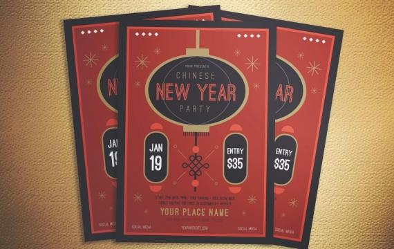 红色新年传单海报模板
