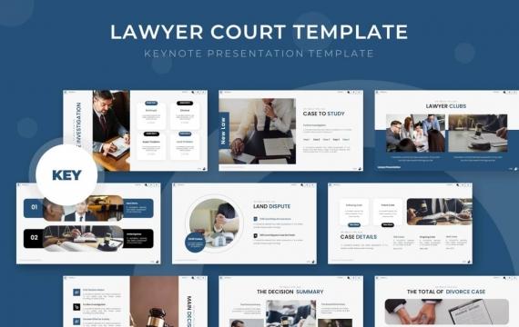 律师法院-蓝色扁平化商务团队企业介绍项目合作工作总结PPT模板