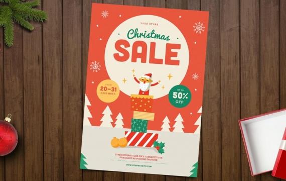 圣诞节销售传单海报