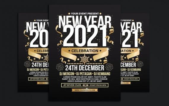 2021新年庆祝活动传单