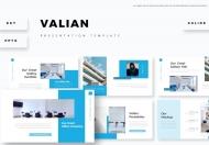 瓦利安-蓝色蓝色扁平化商务团队PowerPoint模板