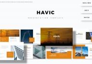 Havic-新能源太阳能风力发电项目Powerpoint模板