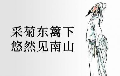 狮尾B2宋朝