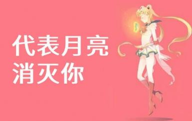 江城正义体