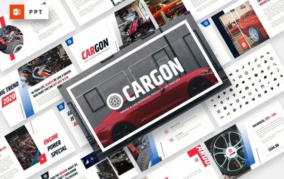 货物-车库和汽车车间PowerPoint模板